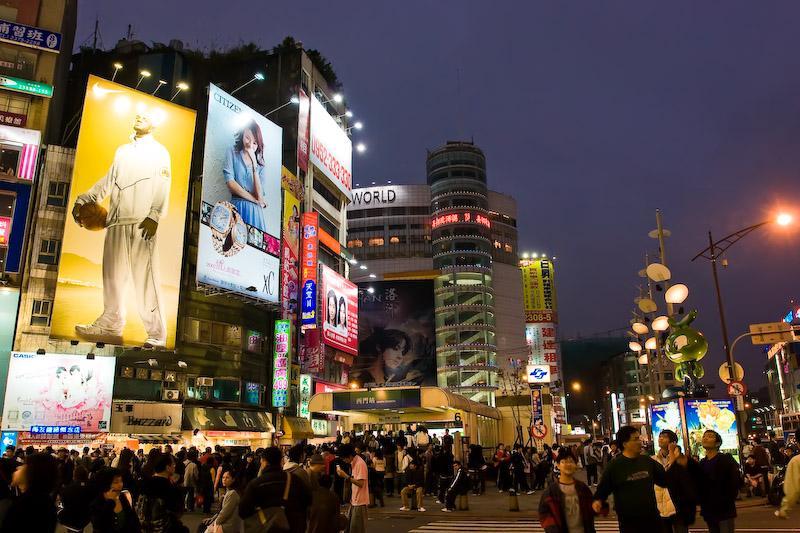 Taiwan Shopping What to Buy: